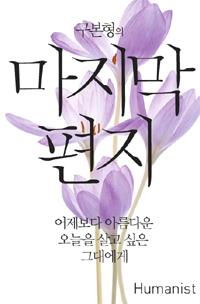 bhgoo_book20-20130718.jpg