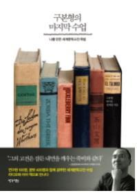 bhgoo_book22-20140219.jpg