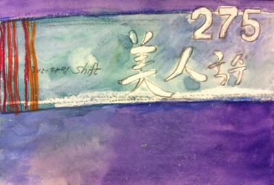 s-20110221-1-postcard.jpg