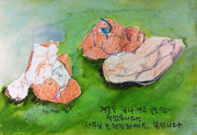 s-20110221-3-postcard.jpg