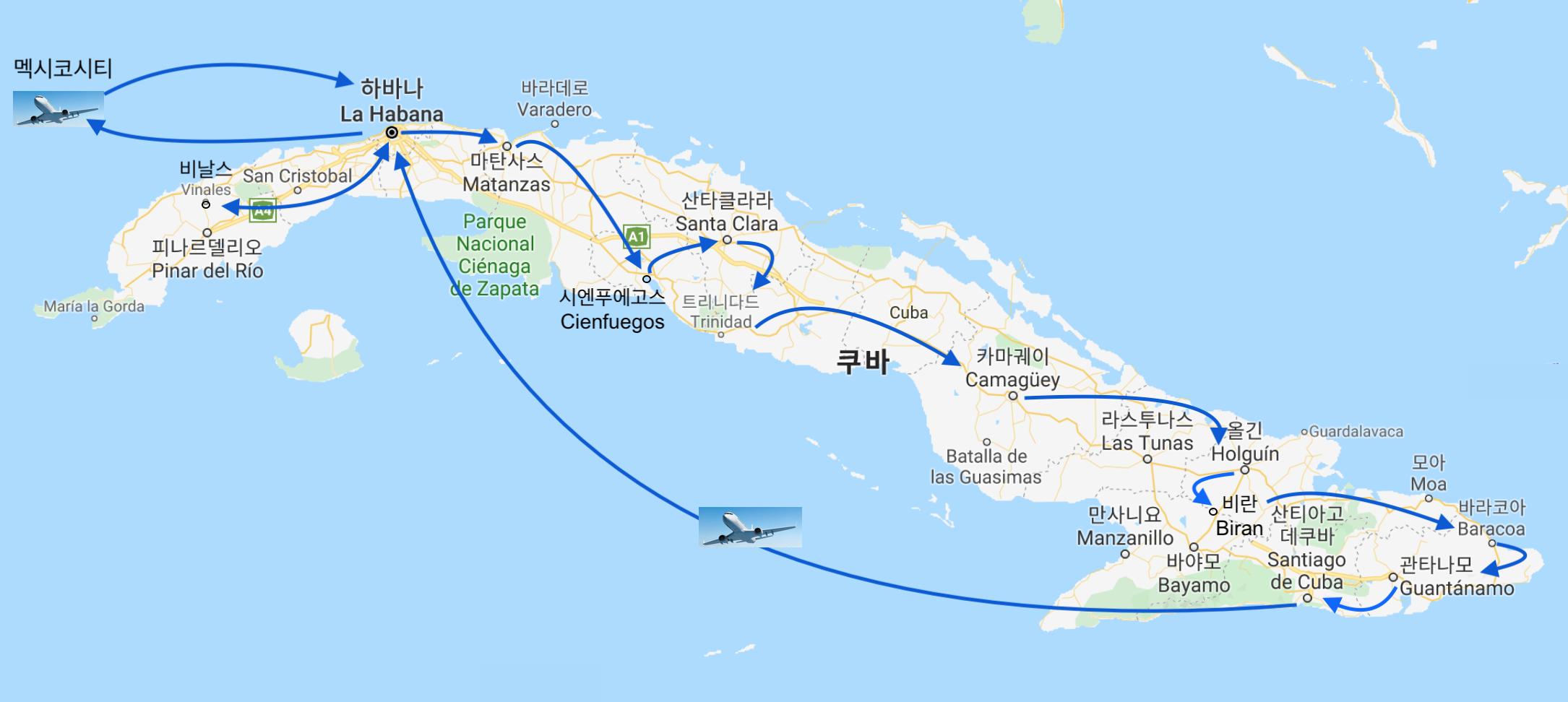 Cuba Tour Map.png